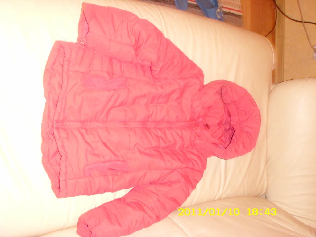 Отдается в дар куртка на девочку. куртка на девочку.
